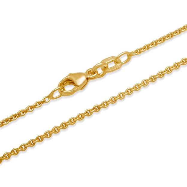 Chaîne argent sterling plaquée or - 40 cm