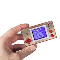 Retro Arcade Game mit 153 Spielen