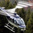 Helikopterflug: Stadtrundflug Basel (20 Minuten)