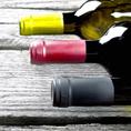 Wein Abonnement von Sommeliers ausgewählt