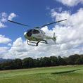 Drei Seen Helikopter-Flug
