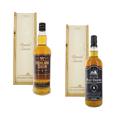 Personalisierbare Whisky-Flasche aus Schottland