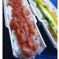 Sushi Bazooka - Sushi Maschine