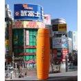 MOKURU - das Original, orange