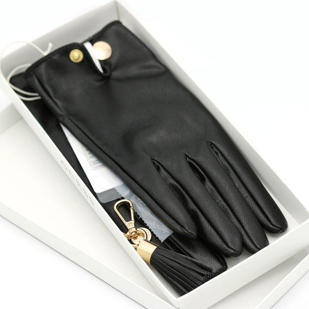 Guess Geschenkbox Not Coordinated Handschuhe & Schlüsselanhänger L