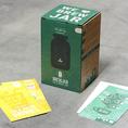 BREWJAR XL, Jar mit Filtereinsatz für Cold-Brew-Coffee und Tee 1.5l