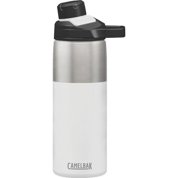 CamelBak Chute Mag V.I. Trinkflasche, weiss