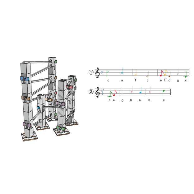 Xyloba Orchestra - Kugelbahn die Musik macht