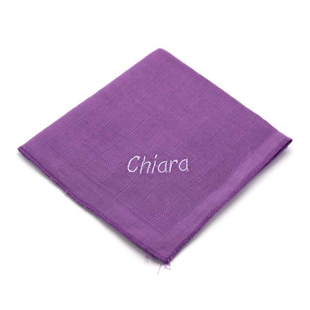Lange personnalisé violet